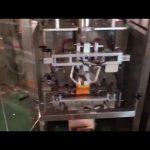 2019 Chips Snack-Verpackungsmaschine