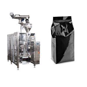 250g Kaffeepulver-Verpackungsmaschine