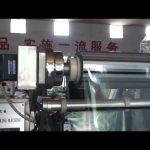 automatische Mehlmilchpulver kleine Beutel Pulververpackungsmaschine
