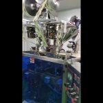 Automatische Kleinbeutelform, Füll- und Verschließmaschine mit Pulverfüllung