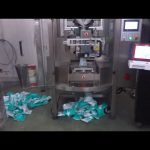 Automatische Vertikale Schlauchbeutelmaschine VFFS