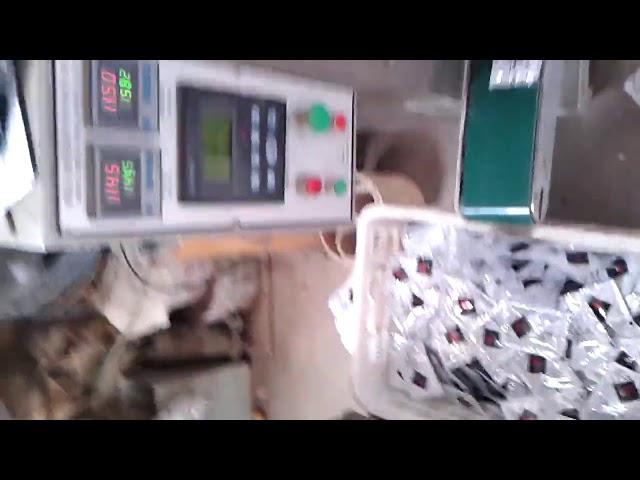 Automatische VFFS Bio Spirulina Phycocyanin Pulver Verpackungsmaschine