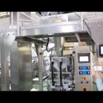 China Hersteller Vertikale Formfülldichtung Verpackungsmaschine Für Gemischte Muttern