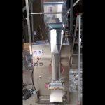 Vertikale große Kapazität 100-500g automatische Reispulver-Verpackungsmaschine