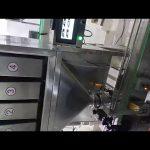 Vier Eimer-Granulat-Verpackungsmaschine für Pestizide, Düngemittel, Saatgut, Reis, Snacks, Zusatzstoffe