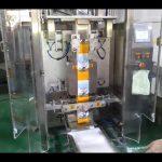 Vollautomatische Formfülldichtungspulver-Verpackungsmaschine für 1 kg Mehl- oder Kaffeeverpacker mit Ventil