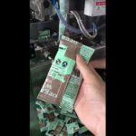 Automatische VFFS-Hochgeschwindigkeits-Zuckerpulver-Sachet-Verpackungsmaschine Preis-Sachet-Füllmaschine