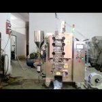 Hot Sales Sauce Sachet Flow Verpackungsmaschine Preis Beutel Verpackungsmaschine