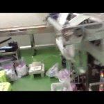 flüssige quelle milch alkohol verpackungsmaschine / volumetrische vertikale filmbeutel sachet verpackungsmaschine
