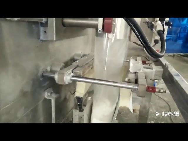 kostengünstige heißer verkauf kleine beutel pulver verpackungsmaschine