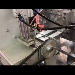 automatische Beutelverpackungsmaschine, Beutelverpackungsmaschine