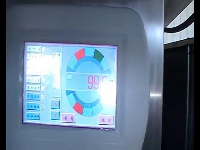 Multikopfkaffee-Mais-Nahrungsmittel- und Beutelverpackungsmaschine