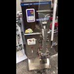 Kleine Beutel Pulver-Verpackungsmaschine Milchpulver-Verpackungsmaschine für Pulverbeutelverpackung